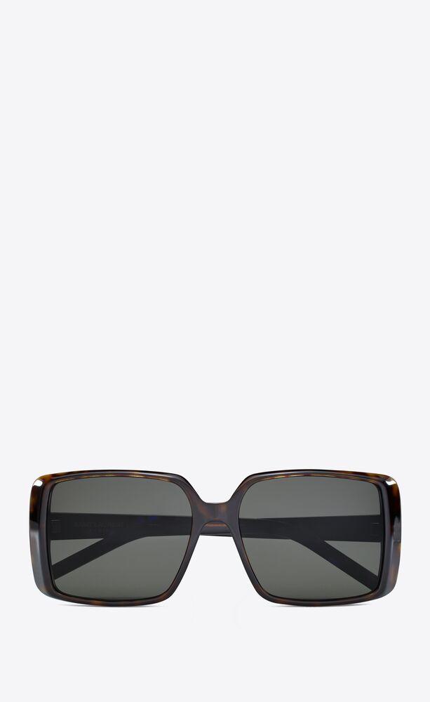 SL 451太阳眼镜