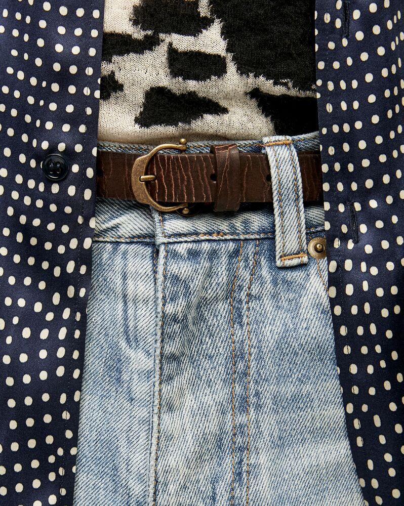 裂纹皮革马蹄扣窄款腰带