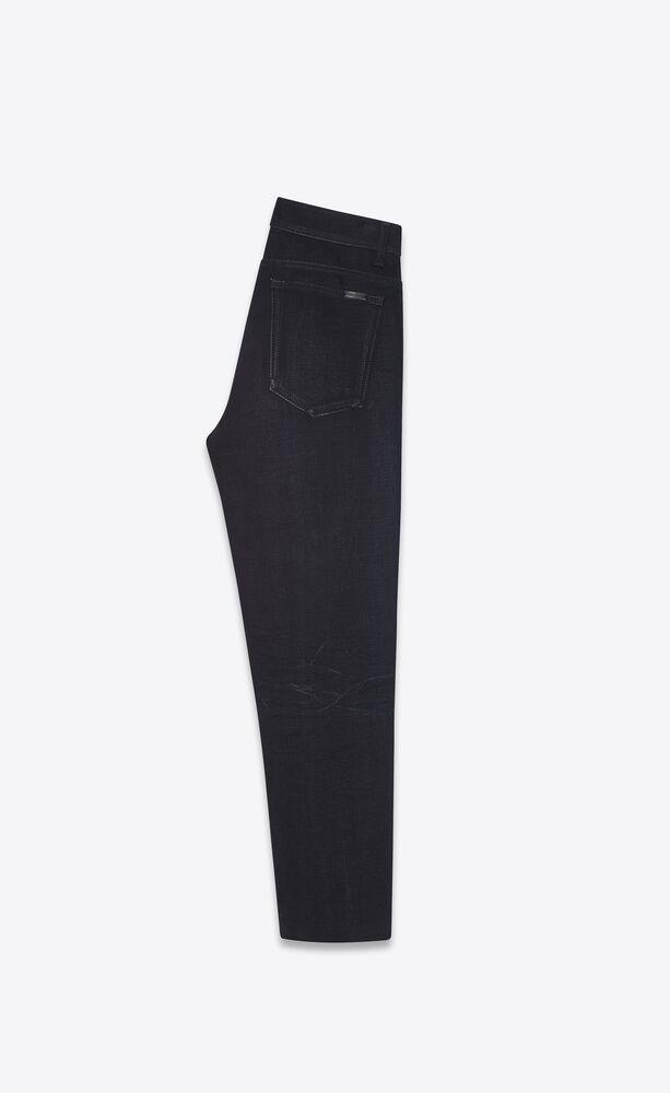 做旧黑色萝卜型牛仔裤
